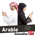 12 mars 2018 – «Lundi de Synopia» sur l'Arabie Saoudite avec Clarence Rodriguez