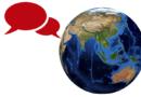 8 avril 2021 – « Comment va l'Asie ? », Conversations entre voisins