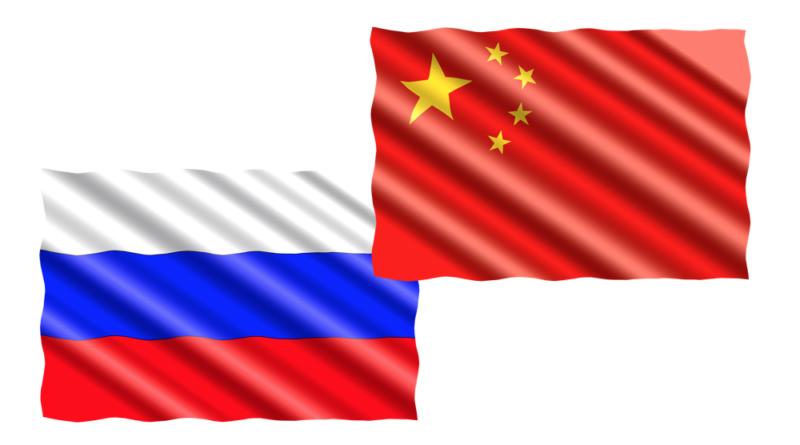 2 juin 2021 – Conférence : «Pékin-Moscou: vision commune ou convergence tactique ?»